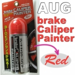 AUG - BRAKE CALIPER PAINTER (RED)