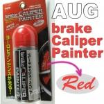 AUG - BRAKE CALIPER PAINTER (RED)