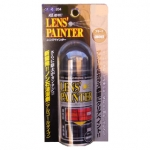 AUG - LENS PAINTER SMOKE BLACK