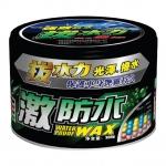 BOTNY - WATER PROOF WAX BLACK (DARK COLOR)
