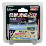 CARMATE - CAR WASH DUST CLAY - BLUE
