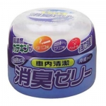 CARMATE - DEODORANT JELLY BLUE (FRESH)