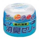 CARMATE - DEODORANT JELLY LIGHT BLUE (SHAMPOO)