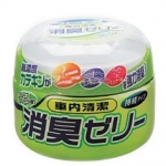 CARMATE - DEODORANT JELLY YELLOW (GRAPEFRUIT)