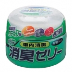CARMATE - DEODORANT JELLY GREEN (FOREST)