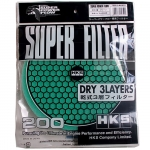 HKS - SUPER FILTER 200MM DRY 3 LAYERS (GREEN)