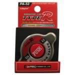TYPE-R - RADIATOR CAP