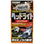PROSTAFF - HEADLIGHT & PLASTICS COMPOUND
