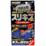 PROSTAFF - SCRATCH ERASER COMPOUND