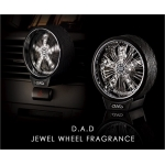 DAD GARSON - JEWEL WHEEL FRAGRANCE