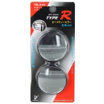 TYPE-R - SPOT MIRROR BLACK (2 INCH)