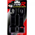 TYPE-R - ACCESSORY HOOK (BLACK)