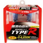 TYPE-R - HIGH PERFORMANCE HALOGEN LIGHT BULB 9005