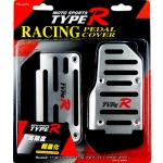 TYPE-R - RACING PEDAL COVER AUTO SILVER
