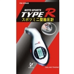 TYPE-R - TIRE PRESSURE DIGITAL GAUGE SILVER