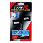 TYPE-R - ILLUMINATED LIGHT BLUE