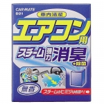 CARMATE - ANTI ODUR FOR AIR CON
