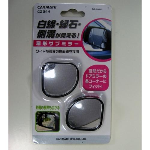 Carmate Sub Mirror Fan Shape V Spec Auto Accessories